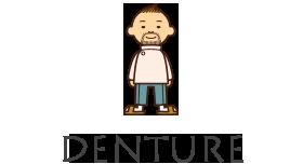 大人の歯並び改善